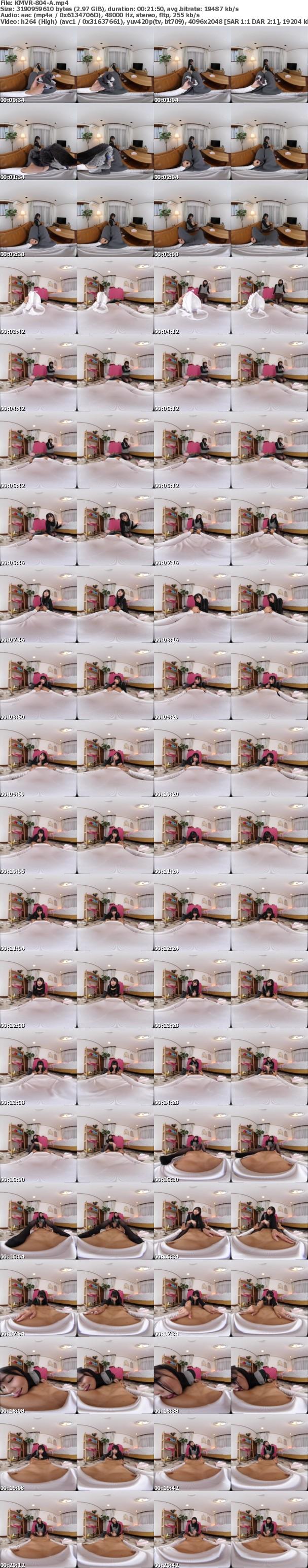 (VR) (LR) KMVR-804 「イッてるってば!」欲情し連続10射精ッ!!!暴走ち○ぽで追撃イキっ、本気ま○こで追撃射精っ!! 枢木あおい
