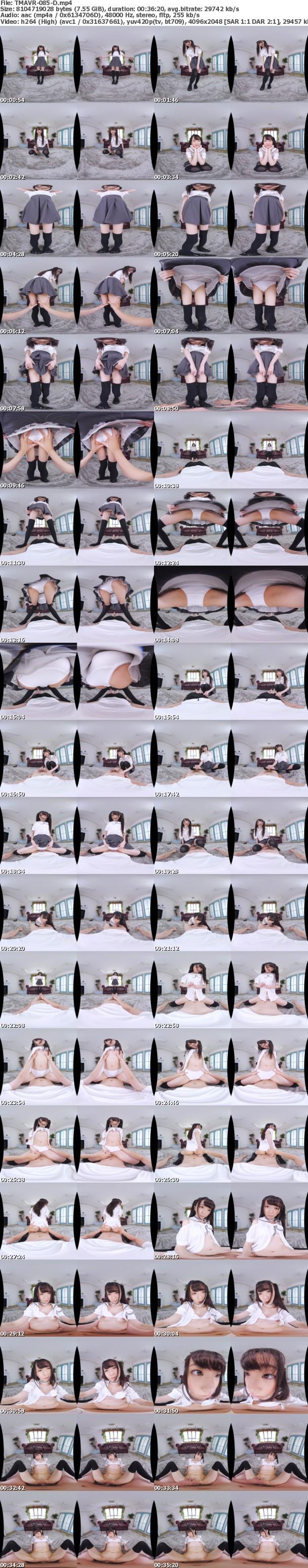 (VR) TMAVR-085 ツインテールニーハイソックスパンチラ誘惑美少女中出し性交