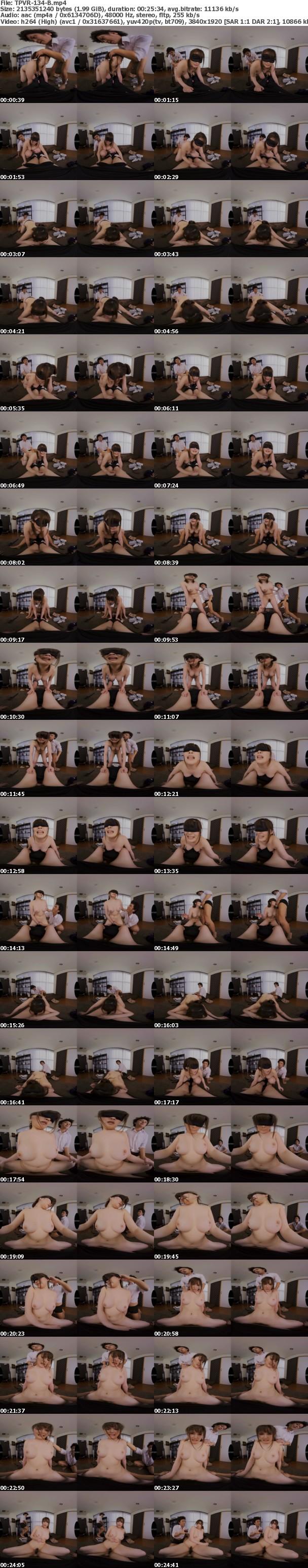 (VR) TPVR-134 Gcup巨乳 目の前で姉がレ×プ凌● さらに近親相姦3P!! 2 「ううぅぅ…オマ○コ気持ちイイ…イクゥ!」