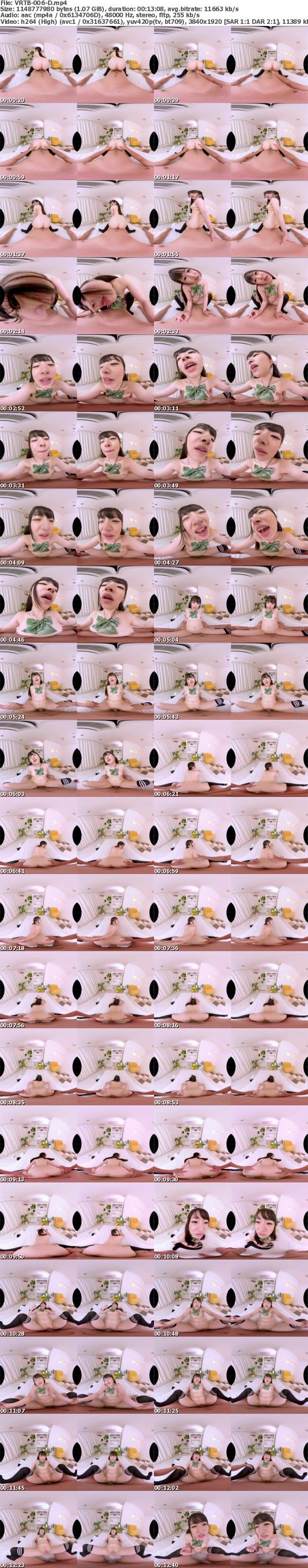 (VR) VRTB-006 THE BEST OF 3DVR 新人限定ベロチュウ舐めまくり制服リフレ TWIN PACK(ツインパック)桃尻かのん 八尋麻衣