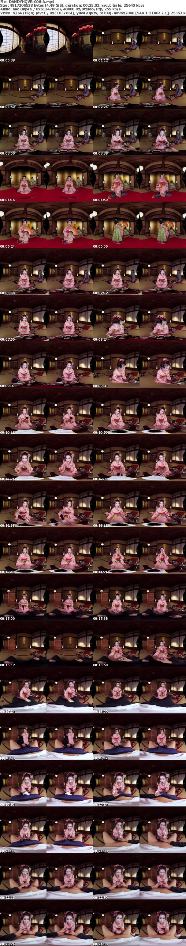 (VR) DANDYHQVR-006 舞妓体験VR うちの名前はりんどす