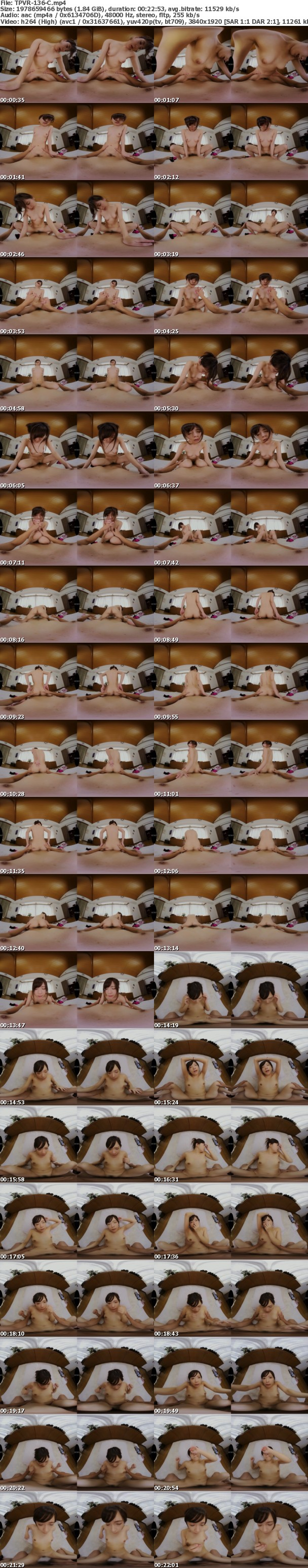 (VR) TPVR-136 ずっとずっと好きだった先輩と私の部屋で…「先輩っ…帰りたいなら私とエッチしなきゃですよっ!」