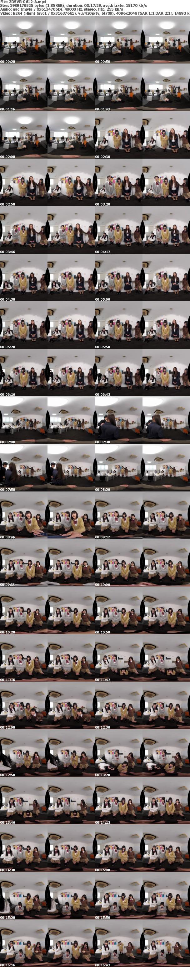 (VR) 3DSVR-0612 【超ドM専用:集団逆レ×プVR】貞操逆転・立場逆転した女子校の担任になって、無理やり4人の生徒全員に強●ドS痴女SEXで徹底的にヤラれまくる。