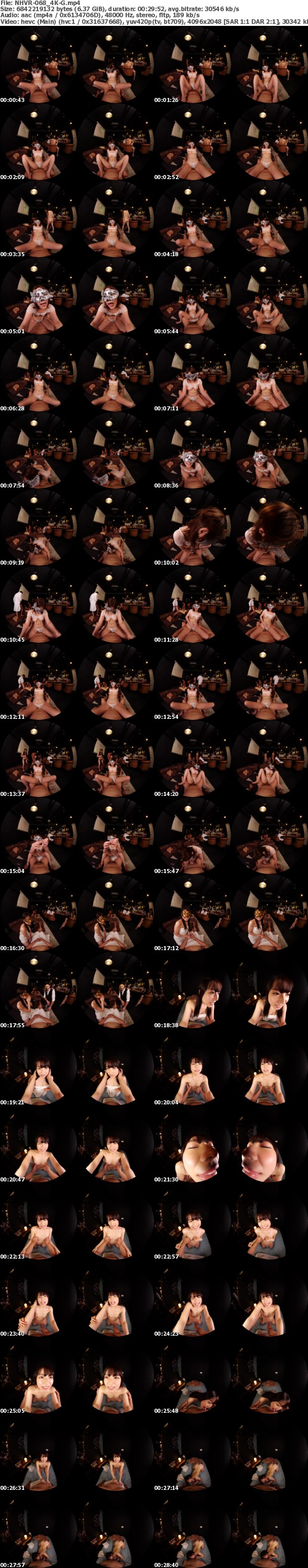 (VR) (4K) NHVR-068 錦糸町B店全面協力!本物店舗で撮影した超リアルハプニングバー体験 VR ~会社の同僚宮沢さんと~