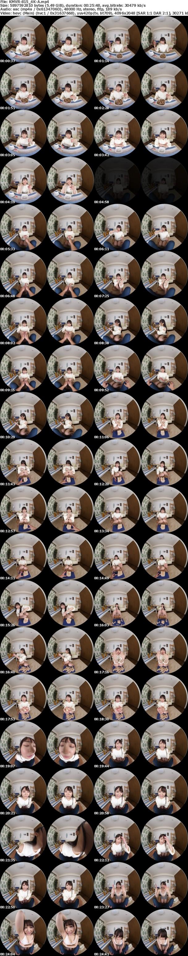 (VR) (4K) KMVR-815 大学のヤリサーのアイドルを初めて持ち帰り成功!3回中出しするまで終わらない!! 香坂みりな