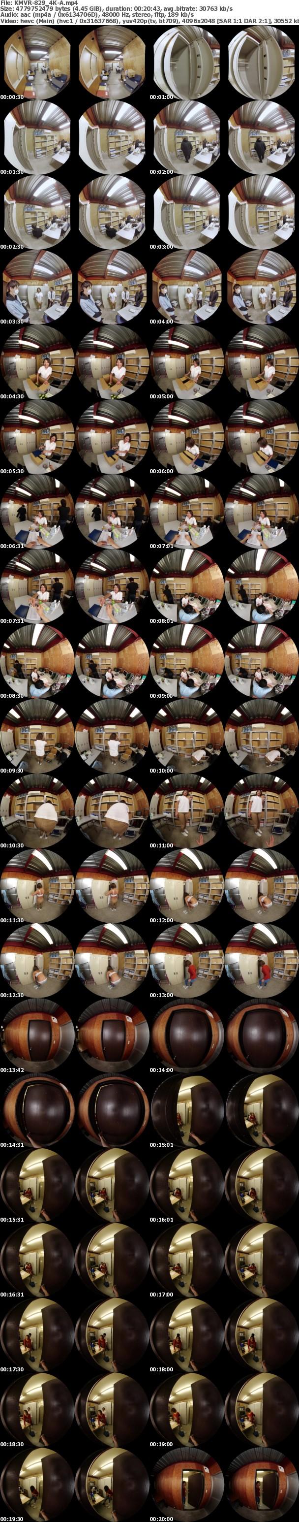 (VR) (4K) KMVR-829 男を喰い物にする痴女バイター かほさん(22歳)Gcup 趣味SEX 今井夏帆