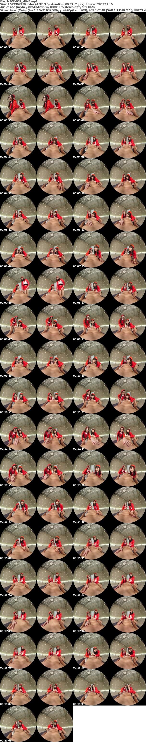 MIVR-059_4K-B-screenshot