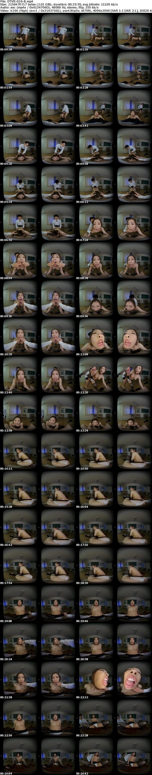 DTVR-026-B-screenshot