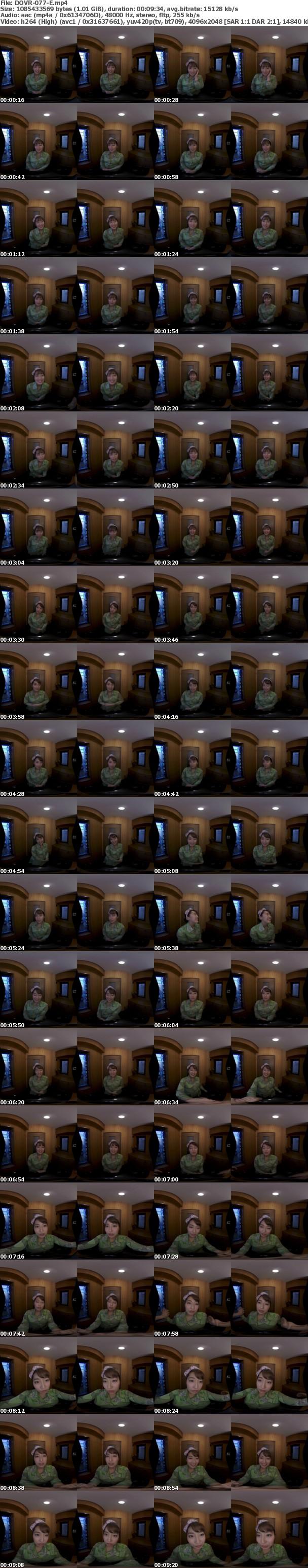 DOVR-077-E-screenshot