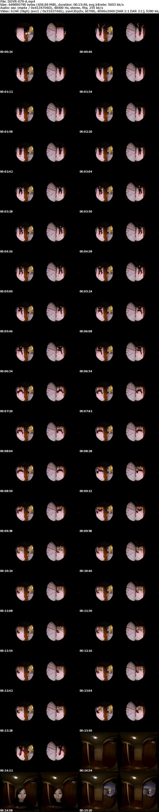 DOVR-079-A-screenshot