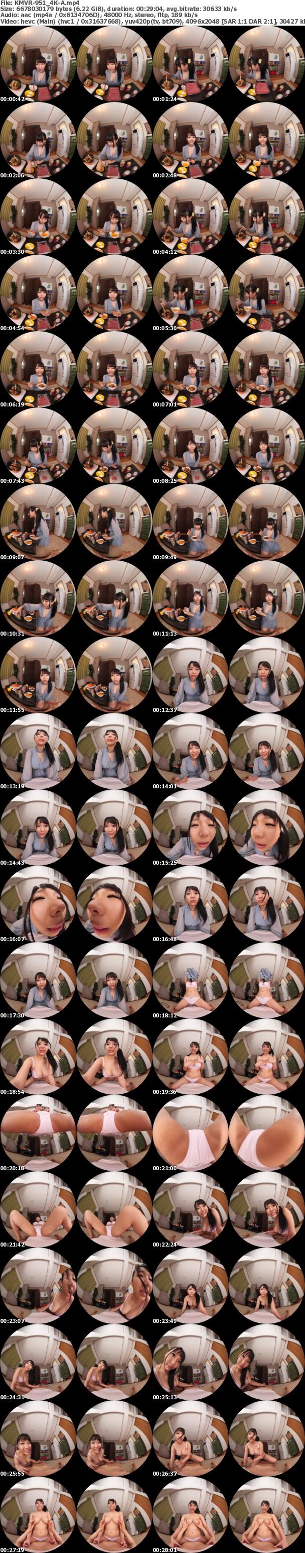 (VR) (4K) KMVR-951 いちゃラブ天井特化アングルVR ~るかチャンのおっぱいをひたすら下から見る~ 稲場るか