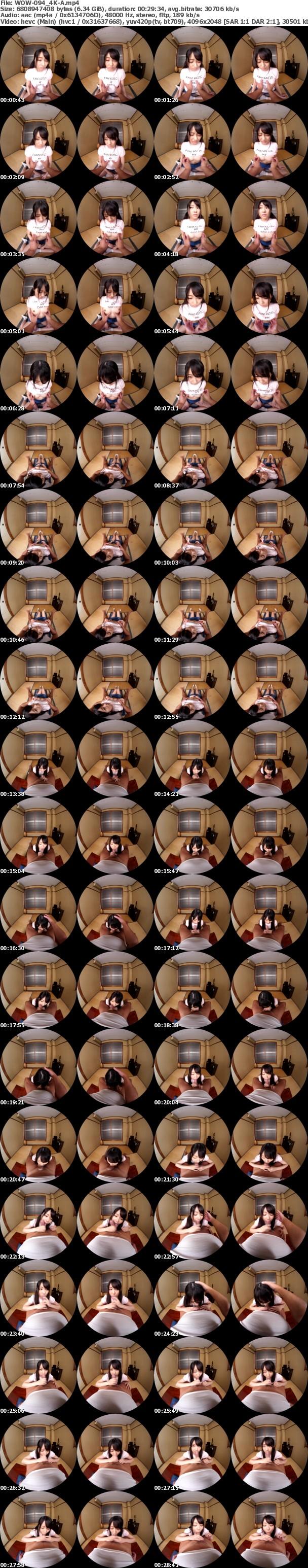 (VR) (4K) WOW-094 美少女愛 はな