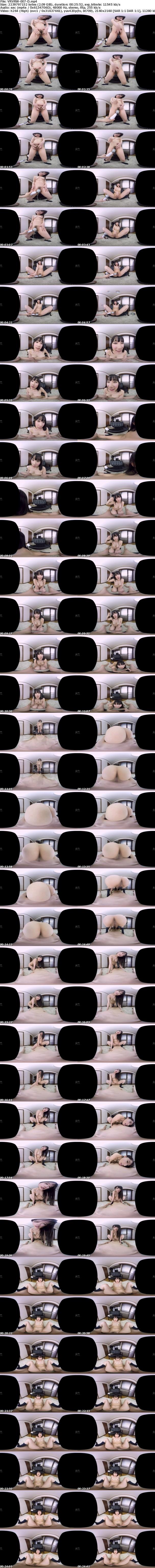 (VR) VRVRW-007 【2作品収録お買い得版】ニーハイ制服姿の妹が見せつける絶対領域にフル勃起!「お兄ちゃんエッチしよ…」コッソリ囁かれ超危険!1m以内にいる母に隠れてイチャイチャベロキス/ニーハイ脚コキ/濃厚フェラ!禁断の近親相姦生中出しSEX!… 宮崎あや