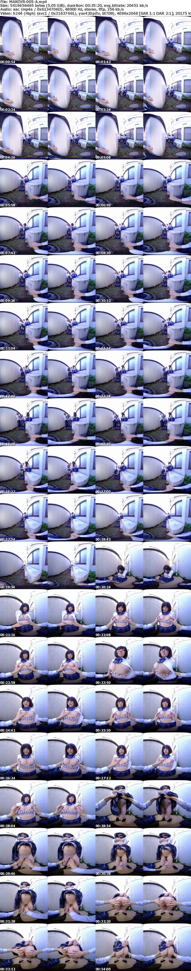 (VR) MANIVR-005 イジメられていた女子を助けようと思ったけどエロいぷっくり乳輪してたらから我慢できずおこぼレ●プ
