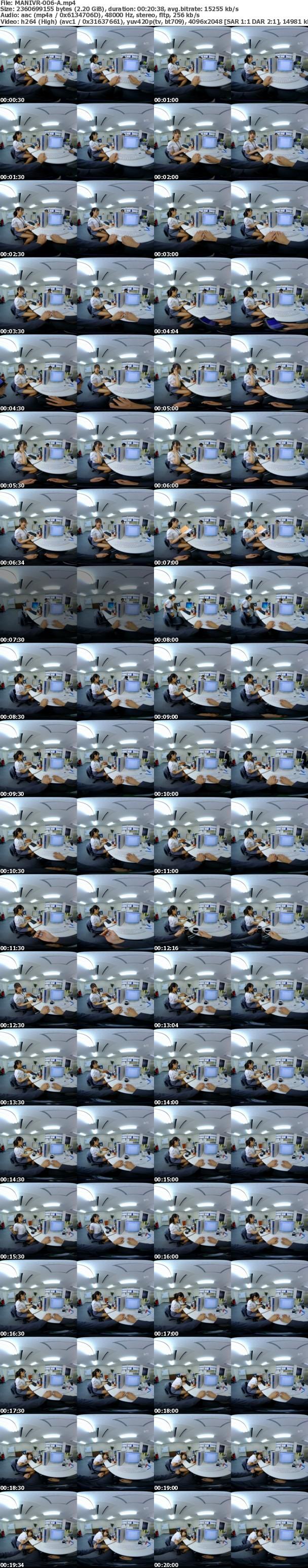(VR) MANIVR-006 ムカつくけどエロいカラダしてる帰国子女のインテリ同僚を眠剤で寝かせて中出し!起きても追い射ち中出し!!