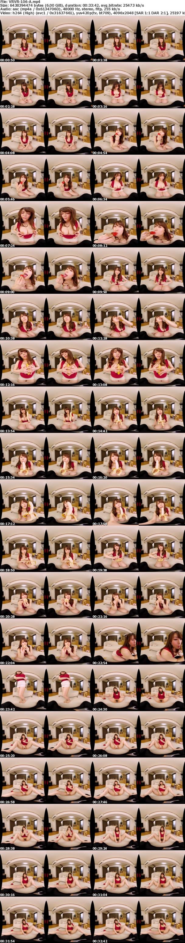 (VR) VRVR-106 HQ超高画質!卑猥な淫語と音で聴覚刺激しながらデカ乳母が性教育!広瀬結香