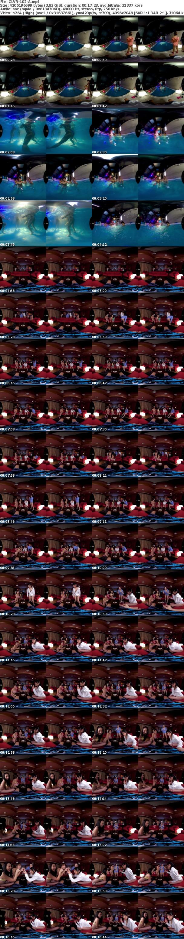 (VR) CLVR-102 水着ギャルとハーレムSEX in ナイトプールVR!! プール内<ワニ族>ガン見視点もちょっぴり収録!突然の豪雨でびしょ濡れギャルから逆ナン5P展開!!
