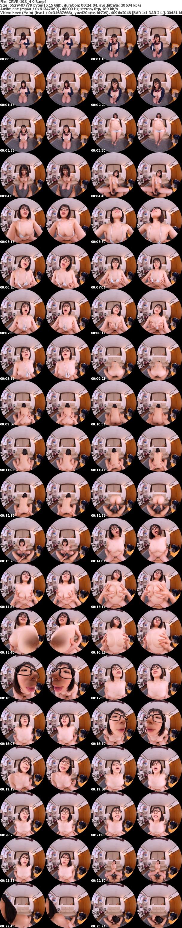 (VR) (4K) CRVR-198 佐藤りこ 射精7回!!二週間のオナ禁で溜まりに溜まった精子…眼鏡で巨乳なセフレ相手に思う存分放出させていただきました!!