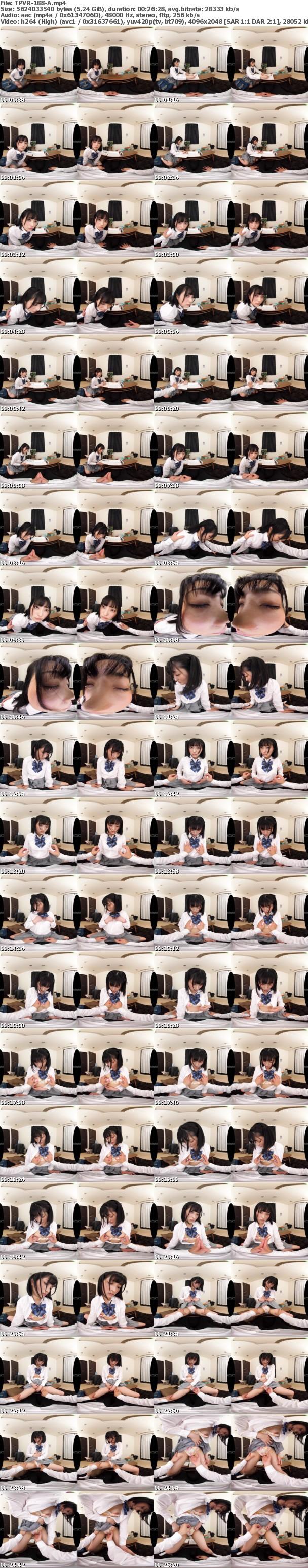 (VR) TPVR-188 HQ60fps 「え、彼女ができたの!?」 J●幼馴染の嫉妬と愛情が交差する青春SEX