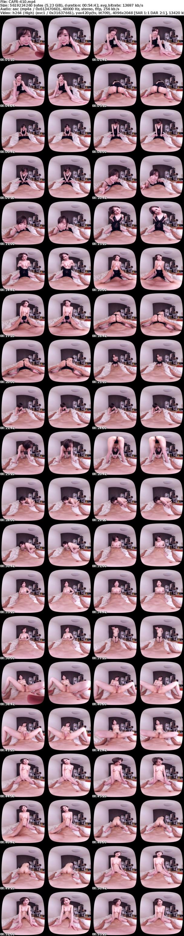 (VR) CAFR-410 超Sランク嬢の出張変態ヘルス~ショートカットの超美乳美肌性豪~ののか