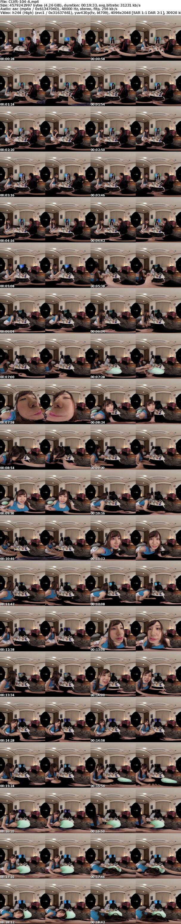 (VR) CLVR-104 ボクのカノジョは匂わせメ○ヘラ系女!!VR ボクとの関係をみんなに公表したい!常に束縛していたい!カワイイけどヤバい女と付き合って別れて再び付き合う事になった一部始終をバーチャル恋愛体験!!