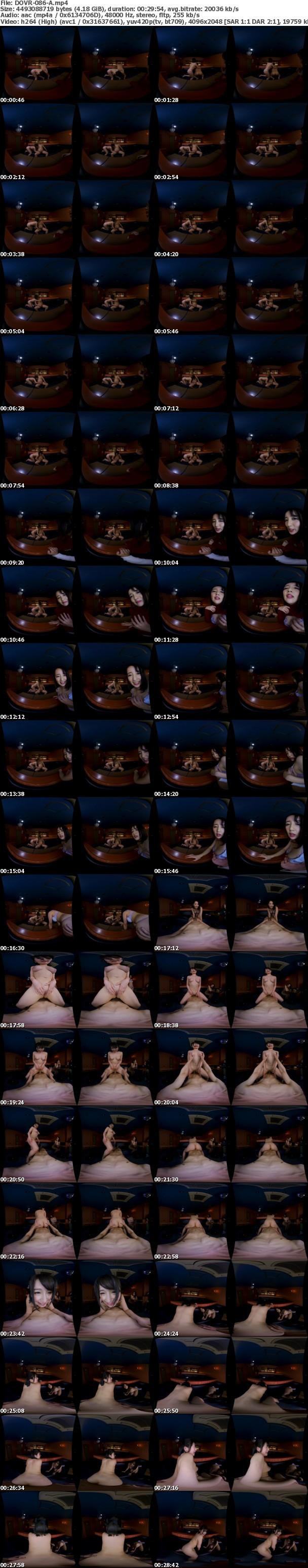 (VR) DOVR-086 あなたは新人AD!撮影終了後、女優さんに飲みに誘われたらそりゃ行くでしょ!しかもそれがハプニングバーでもうヤレる気しかしない!!美咲かんな・優梨まいな