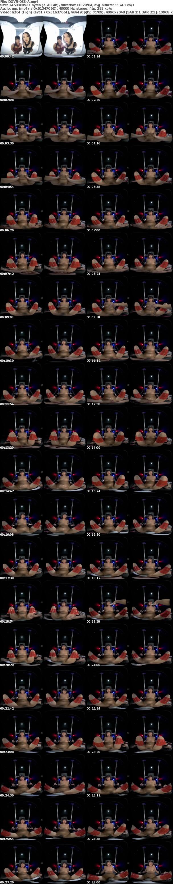 (VR) DOVR-088 イカセ好きなSのあなたに「気持ち良くしていただきありがとうございます」と言われるVR 美咲かんな・如月夏希