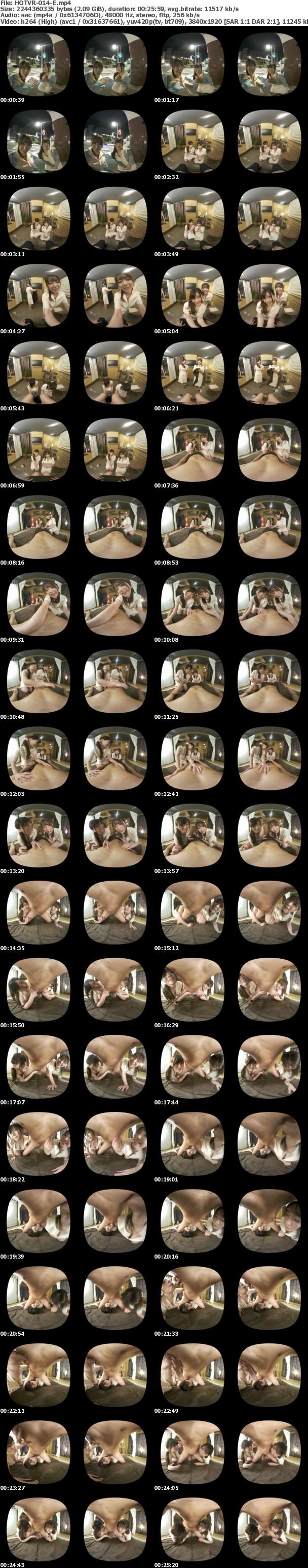 (VR) HOTVR-014 闇営業の回春中出しエステ「お店には内緒ですよ…?」美人エステティシャンの卑猥なお誘いに戸惑いながらも全身舐め上げられてフル勃起!ズブリと生挿入されて我慢できずに濃厚中出し!!長尺180分スペシャルパッケージ!!
