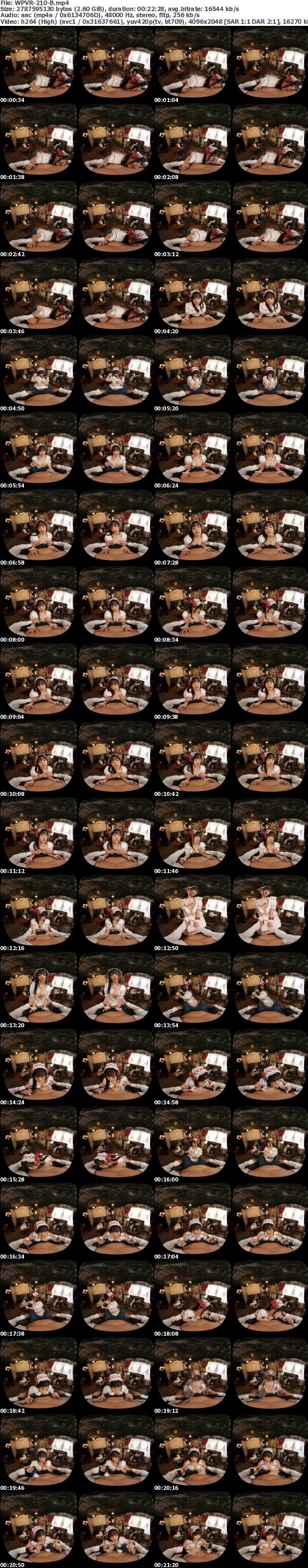 (VR) WPVR-210 乳首をひたすらにご奉仕してくれる…僕だけのロリィタメイド 花音うらら