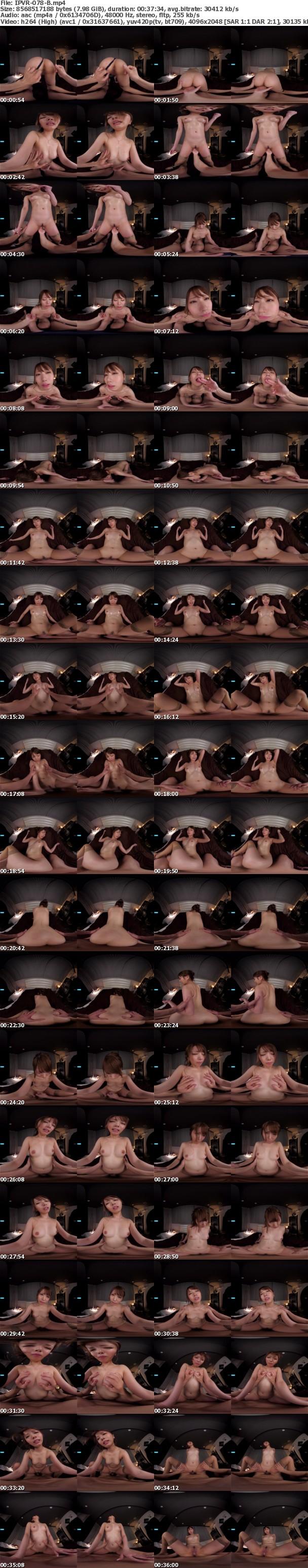 (VR) IPVR-078 お客様より気持ちよくなってすみません… 感じすぎちゃう敏感びちょびちょ潮吹きメンズエステ ガチ潮吹きの生々しさ!天井特化でじっくりイキ顔!強烈な騎乗位激ピスで無理やり中出しフィニッシュ! 西宮ゆめ