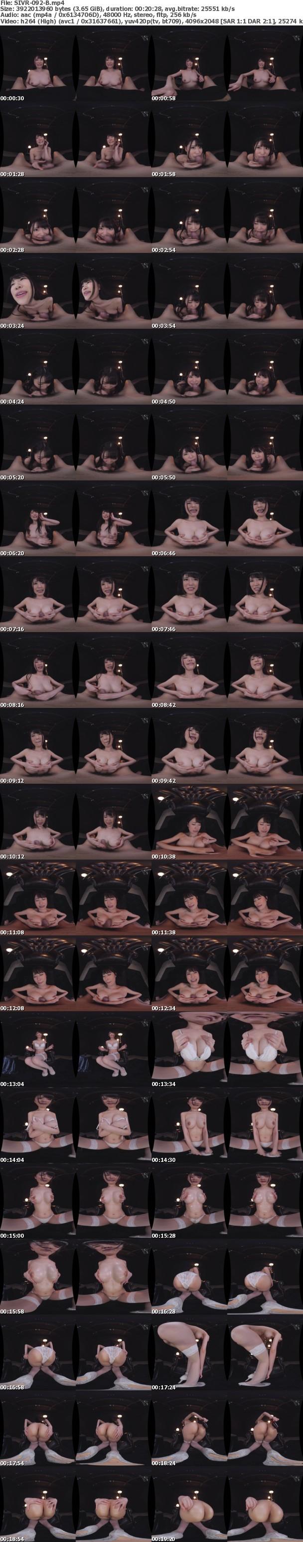 (VR) SIVR-092 とにかく業界最高峰ボディを間近で見ながらオナニーしたい人向けの女体優先アングル!エグい程の肉感VR 花宮あむ