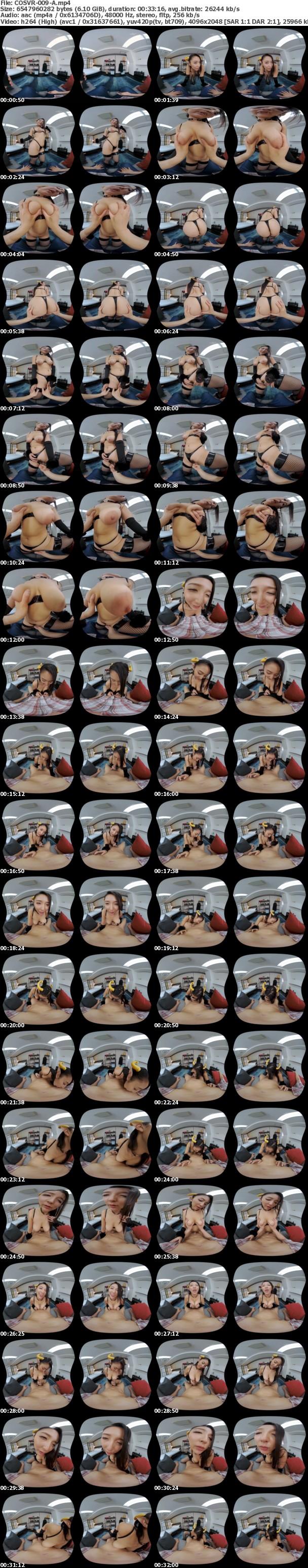 (VR) COSVR-009 童貞大好き!どちゃシコサキュバスと誰も体験したことのない最高の筆下ろし体験!!ムッチムチ全身フェロモンのエロボディに即ハボ!打ち止め?大量発射!! 本真ゆり