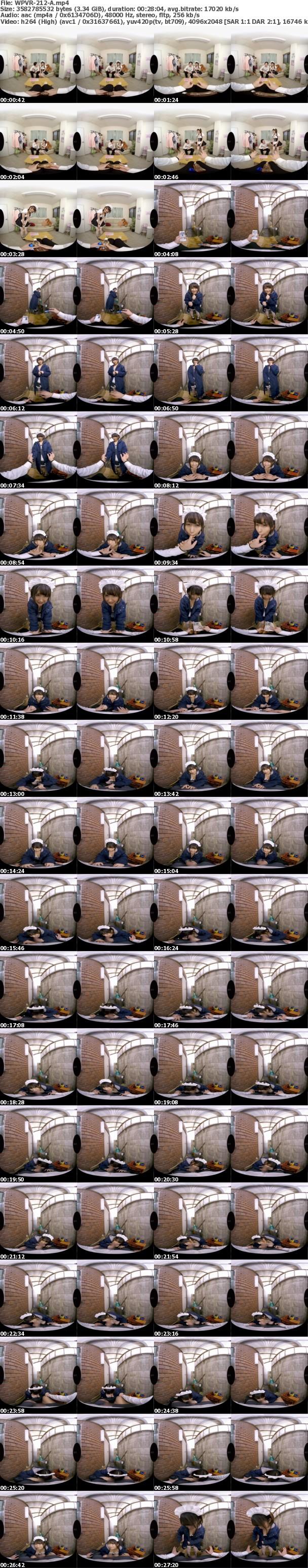 (VR) WPVR-212 「今月のバイト代、私に使ってみません?」童貞の僕を沼落ちさせる新人むっちりF乳ちゃんの中出し円光筆下ろし 深田結梨