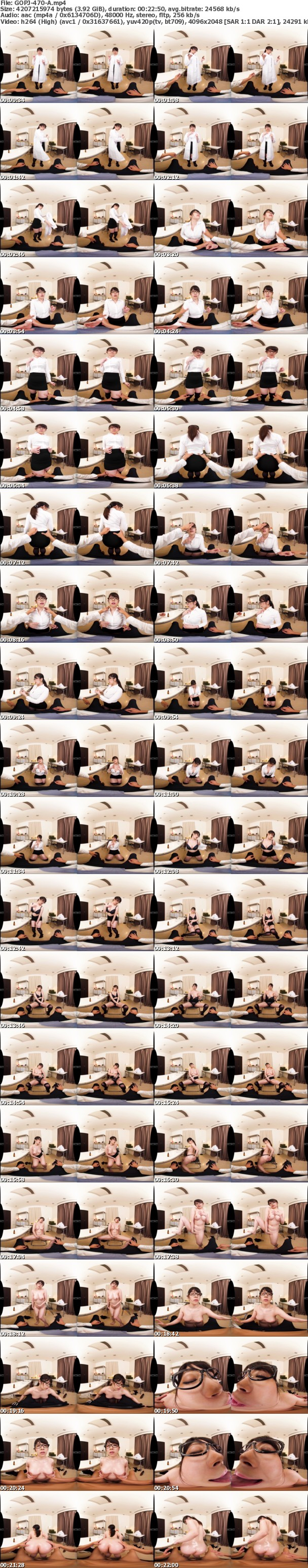 (VR) GOPJ-470 HQ 劇的超高画質 爆乳美女 媚薬で淫乱性獣化!発情し肉●を貪り 感度上昇限界突破の痙攣昇天!