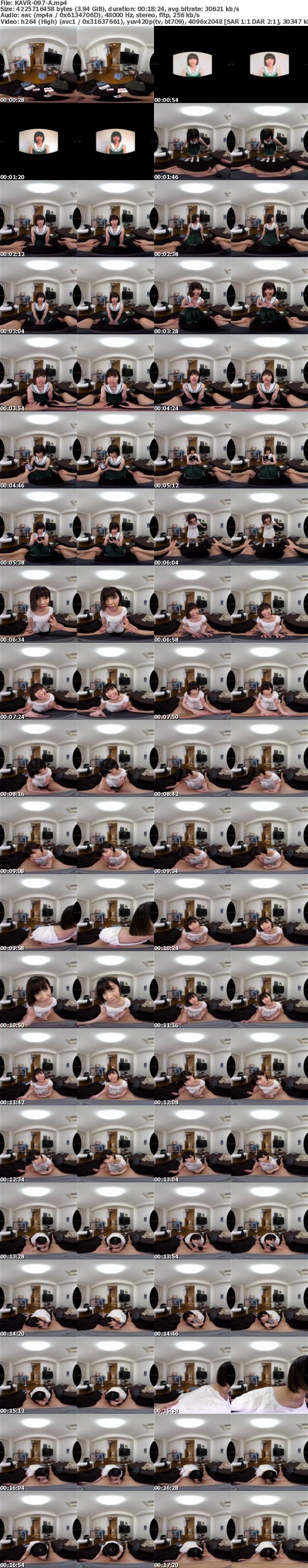 (VR) KAVR-097 電網少女-INTERNET GIRL NOZOMI-解き放たれた20年分のエロス 石原希望