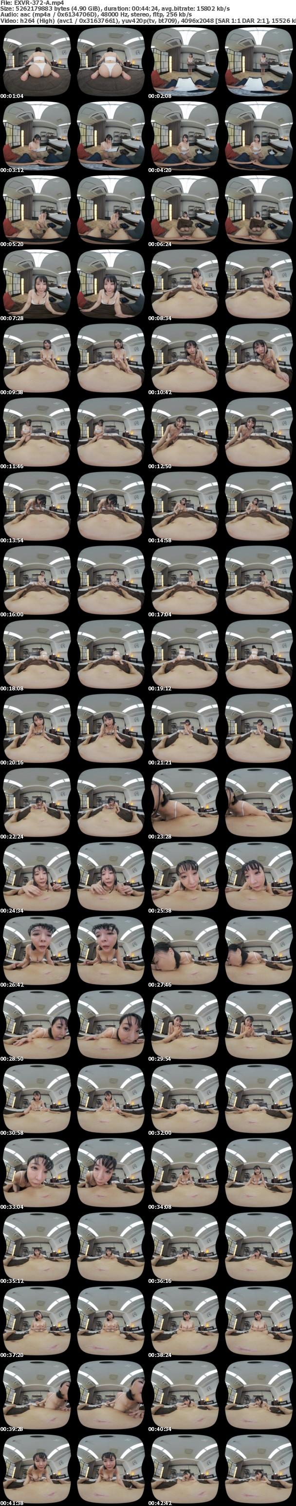 (VR) EXVR-372 爆乳Iカップ極上ボディーでタップリご奉仕!超高級マッサージ店の中出しスペシャルフルコース 羽生ありさ
