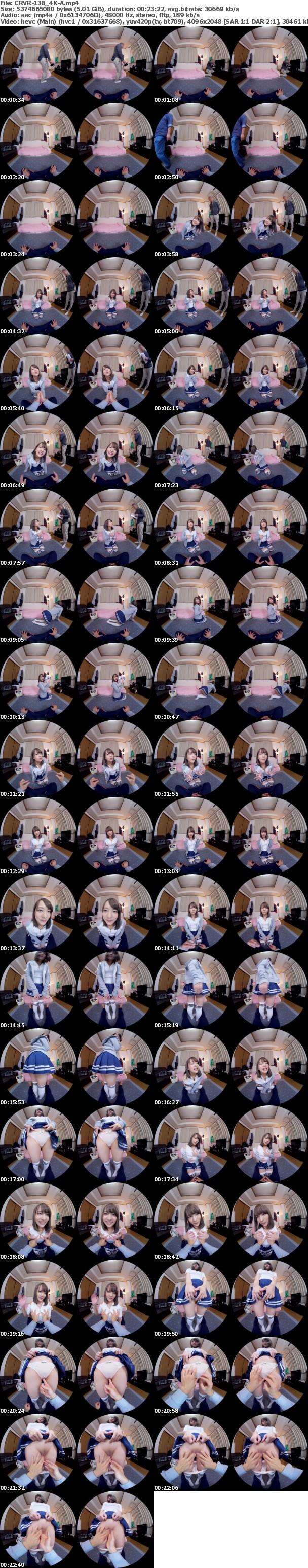 (VR) CRVR-138【4K匠】あべみかこお貸しします。VR 自宅であべみかこと夢にまでみた中出しセックス!!