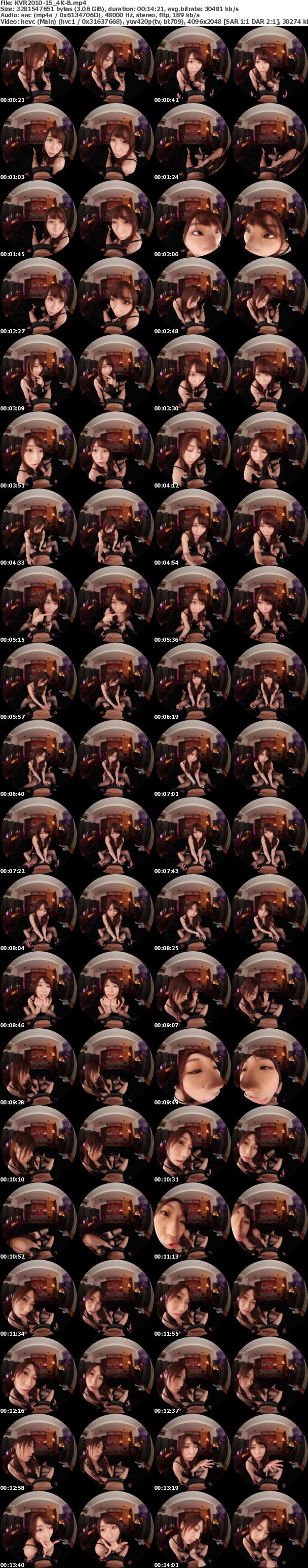 (VR) KVR2010-15【4K匠】イカされて狂い咲く、無制限に射精をループする性感店。人生が狂う究極痴女との出会い 八乃つばさ