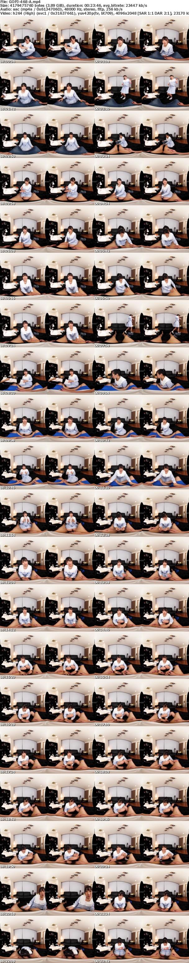 (VR) GOPJ-468 HQ 劇的超高画質 無垢な妹の小悪魔射精管理 チ●ポに興味津々ロ●マンで濃厚ザーメン搾り取りッ!