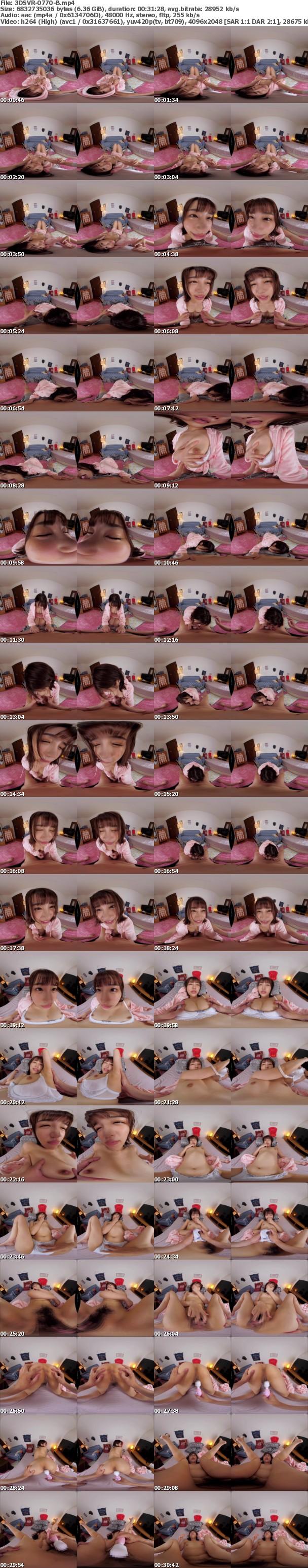 (VR) 3DSVR-0770 リアル同棲彼女 めちゃくちゃ可愛い唯井まひろちゃんが僕のことを大好きでしかも超エッチ!こんな子と一緒に住んだら毎日楽しくイチャイチャしてSEXしまくる究極ラブラブ同棲日記