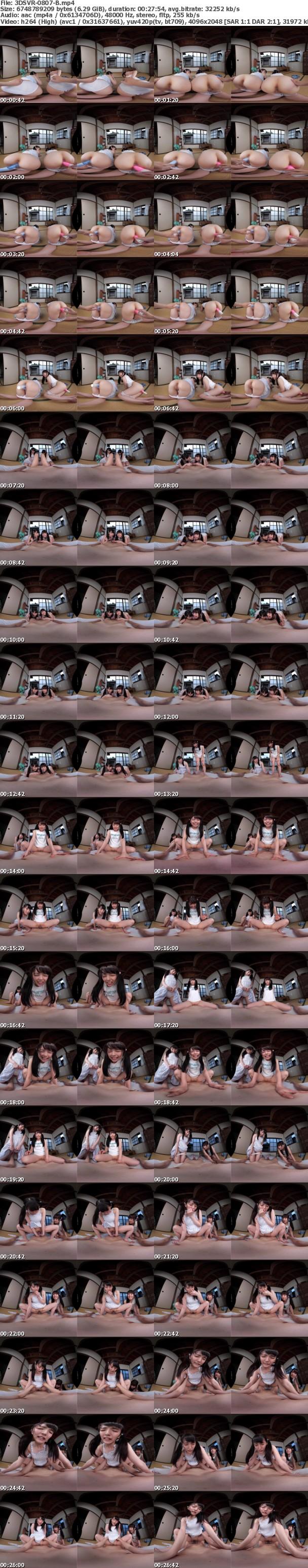 (VR) 3DSVR-0807 マセガキ娘とウブ娘。駄菓子屋の奥に仲良し2人組を連れ込んで、セミの声をかき消すほどに喘がせた3P!