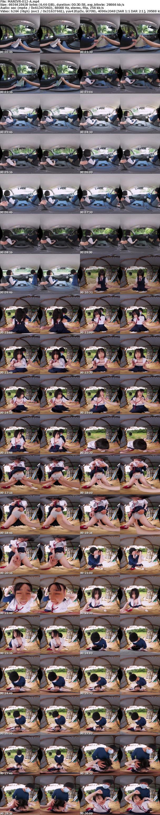 (VR) MANIVR-012 自転車通学中の田舎少女を連れ去り中出し野外レ×プ