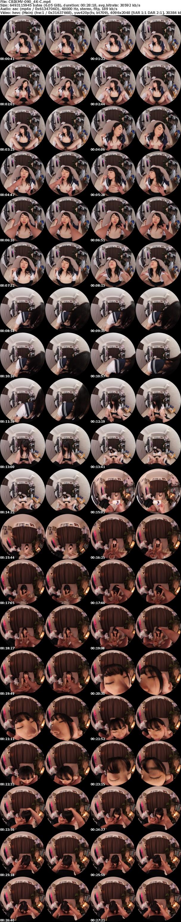 (VR) (4K) CBIKMV-090 ~清楚で可愛い女子校生に恋した僕はずっと妄想し続けた抑えきれない欲望を彼女のカラダで何度も何度も…~ 本田さとみ