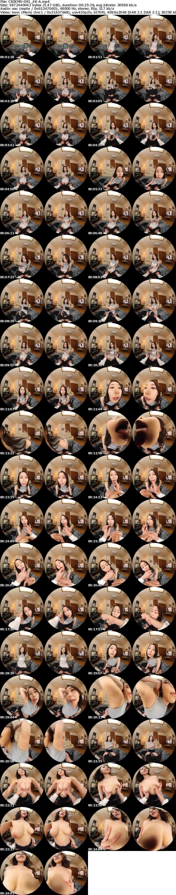 (VR) (4K) CBIKMV-091 あっという間に金玉の底がつく夜 卑猥な微笑みでムチャクチャに喰い尽くす搾取性交 篠田ゆう