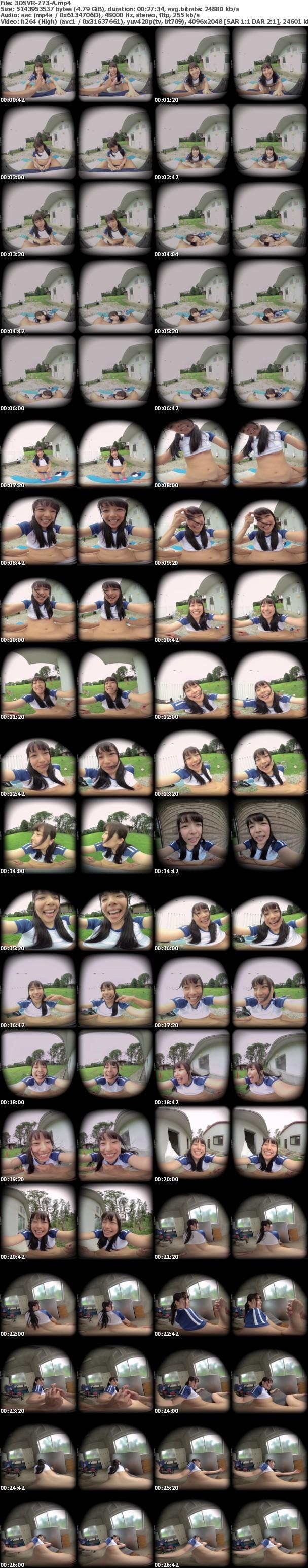 (VR) 3DSVR-773 【新視点移動VRカメラ採用】だいしゅきホールドVR 『センパ~イ抱っこして♪』後輩J○が先輩の僕にくっついて離れない!挿れっぱなし超リアル駅弁・座位・カニバサミアングルを完全密着体感!! 宮沢ちはる