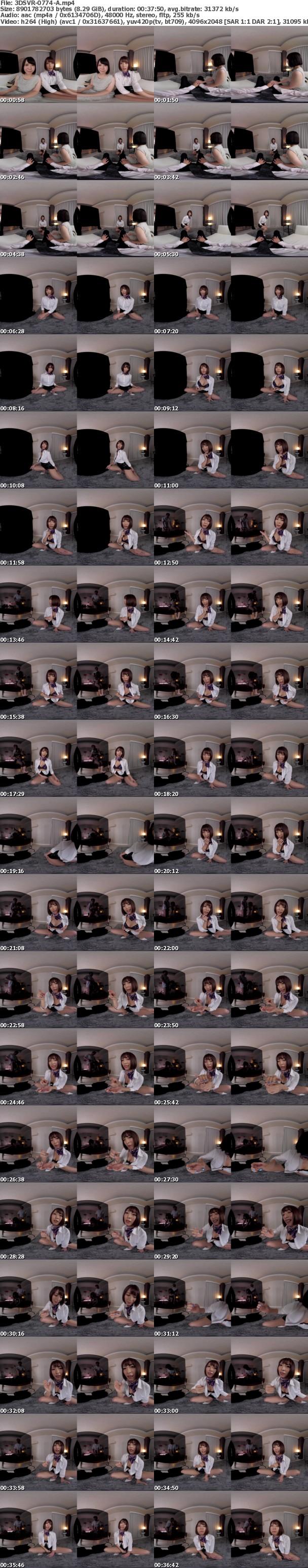 (VR) 3DSVR-0774 NTR×JOI マジックミラー越しに彼女が寝取られながら痴女に射精管理される僕