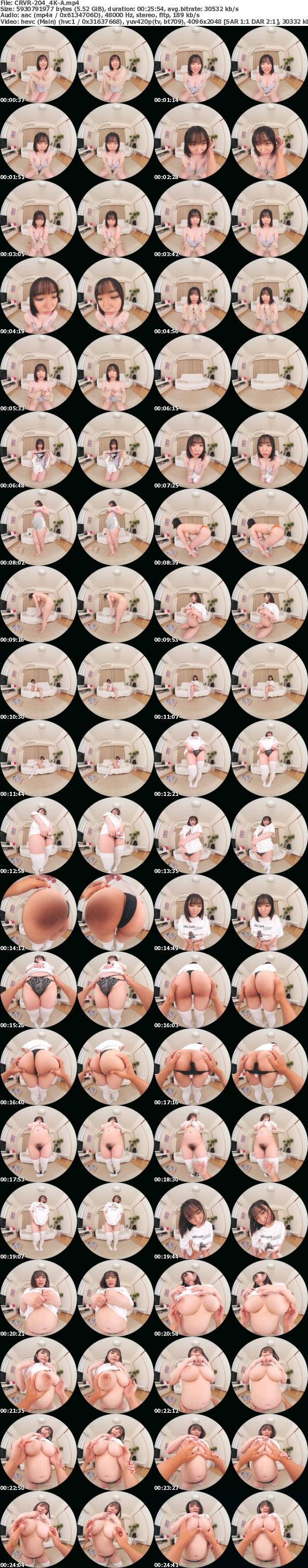 (VR) (4K) CRVR-204 露梨あやせ 極上爆乳×白目絶頂VR 巨乳がすごい!お尻がすごい!そして何より白目がすごい!国宝級爆乳女優の白目むき出し絶叫セックス!