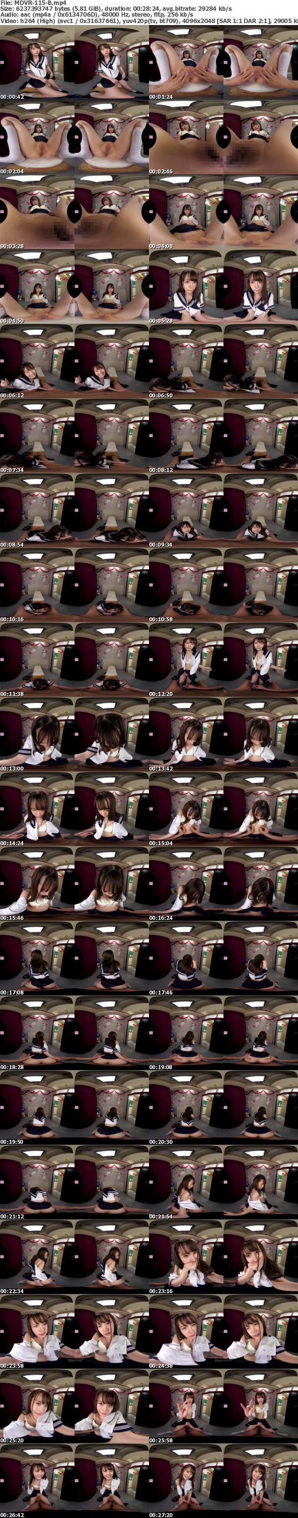 (VR) MDVR-115 学園祭で脱ぎたてホカホカ パンツ売りの美少女VR!! 「お兄さん…おこづかいたくさんくれたらも~っといいコトしてあげる!!」 松本いちか