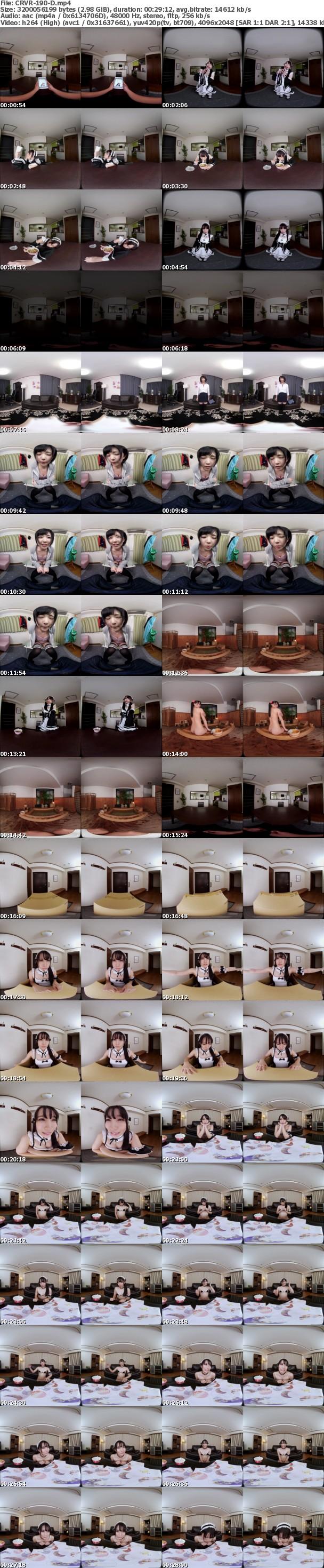 (VR) CRVR-190 枢木あおい 新・ボクのことを好き過ぎるご奉仕メイドとのなんともうらやましい日常。完全版