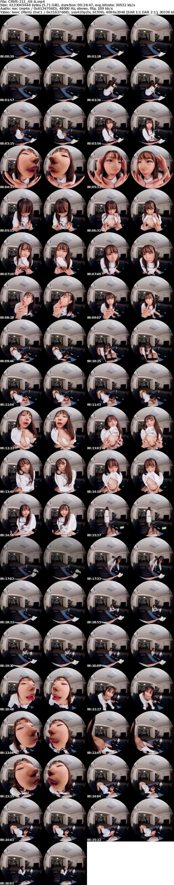 (VR) (4K) CRVR-211 松本いちか 目があうと無言でボクのからだを求めてくるスレンダーで美尻な姉との二人っきりな休日。